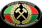 Ровеньковская ТО ПРУП