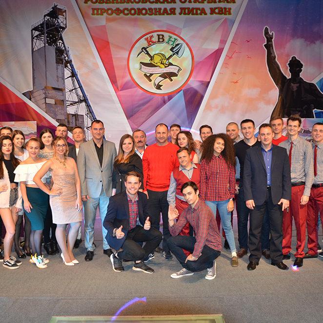 Праздник для луганских детей устроили активисты общественной организации Молодёжное Движение Интернациональной Дружбы